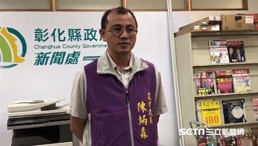 彰化農業處長陳炳森