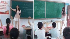 大陸安徽最近瘋傳一段上課影片,可看到一名身材火辣的女老師,穿著牛仔短褲露出「辣腿」上課,讓不少網友暴動直喊:「想上課」。但其實該名女子不是老師而是網紅,她擅自進入學校和小學生拍抖音。目前相關部門已介入調查,將依法追究相關責任人責任。(圖/翻攝自微博)