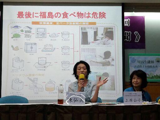 環團:日本核食檢驗流程簡化地震國告別核電日台研究會14日於台大校友會館舉辦「撲滅核電假新聞」記者會,指出日本在核食的檢驗程序簡化。中央社記者張雄風攝 108年6月14日