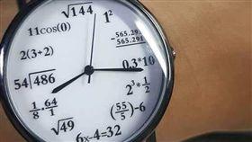 手錶,指針,數字,數學題目,爆廢公社 圖/翻攝自臉書爆廢公社