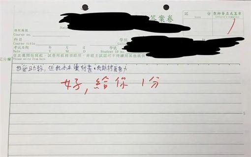 考卷,答案,助教,佛心,Dcard 圖/翻攝自Dcard