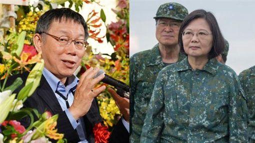 蔡英文、柯文哲 圖/蔡英文臉書、台北市政府提供