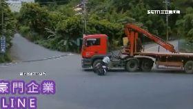 跑山撞摔車0630(DL).