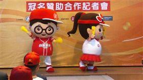 ▲台灣運彩新吉祥物亮相。(圖/記者林辰彥攝影)