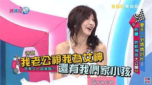 阿翔 老婆 GRACE(圖/YT)