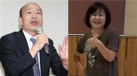 韓國瑜,蘇治芬,組合圖