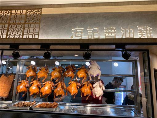 海記醬油雞。