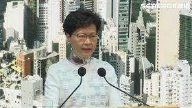 香港特首林鄭月娥 圖/翻攝自AP影音