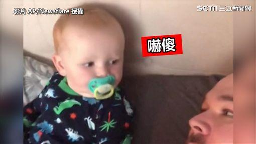 ▲被魔笑給驚嚇到的寶寶,久久都驚魂未定。(圖/AP/Newsflare 授權)
