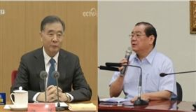 國民黨副主席曾永權,中國全國政協主席汪洋,組合圖