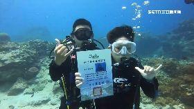 k綠島潛水畢0930