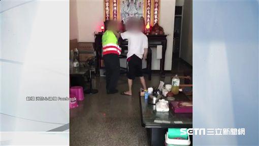 白衣男動手打消防救護員