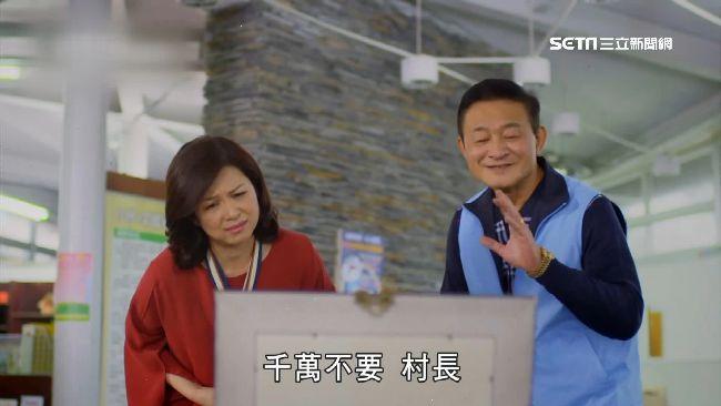 雙金合體!楊貴媚、陳慕義月村尬演技
