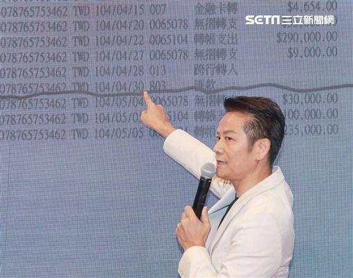 徐乃麟6/16開記者會圖/記者邱榮吉攝影
