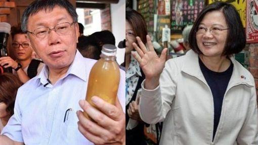 蔡英文與柯文哲 圖/蔡英文臉書,台北市政府提供