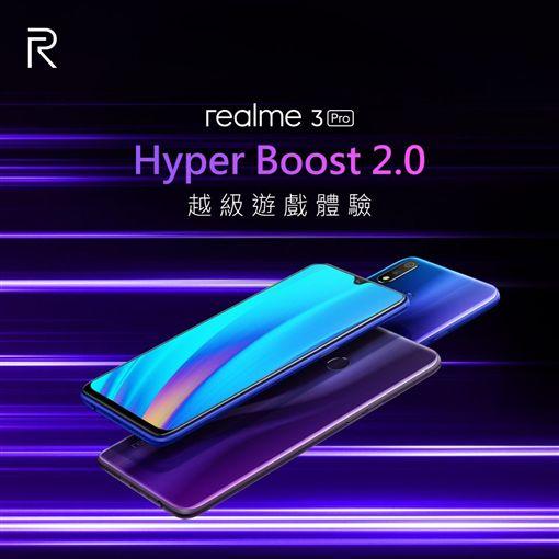 敢越級,realme,realme 3 Pro,710,VOOC 3.0
