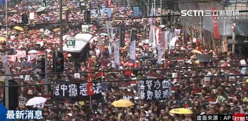 反送中示威(圖/翻攝自AP影音)
