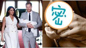 哈利王子,兒子,梅根,英國/翻攝自IG