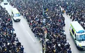 反送中,香港,遊行,救護車,昏倒,分道,香港地 圖/翻攝自臉書香港地