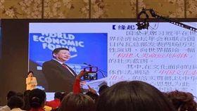 沈智慧,海峽論壇,中國,一國兩制,立委 圖/王義川臉書