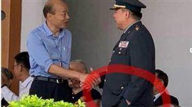 陸軍中將耍官威「插口袋」與韓國瑜握手?下一張照片曝真相(圖/翻攝自爆料公社、韓國瑜粉絲團)