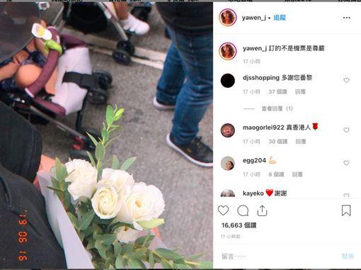 蔣雅文,香港,女歌手,文青女神。翻攝IG