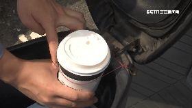 車綁咖啡招1800
