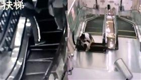 電扶梯,大陸商場,公共安全,崩塌 圖/翻攝梨視頻