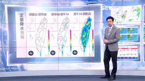 三立準氣象/20190617