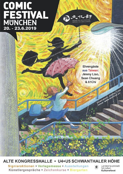 慕尼黑漫畫節的海報台灣是今年慕尼黑漫畫節的焦點,現場可看到用幾米作品製作的海報,幾米、小莊和61Chi等台灣漫畫家將應邀出席。(華瑞圖書網提供)中央社記者林育立柏林傳真 108年6月17日