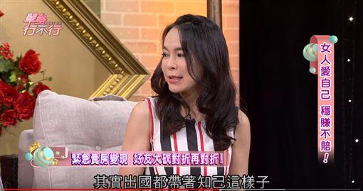 黃惠蘭/翻攝自東風衛視YouTube