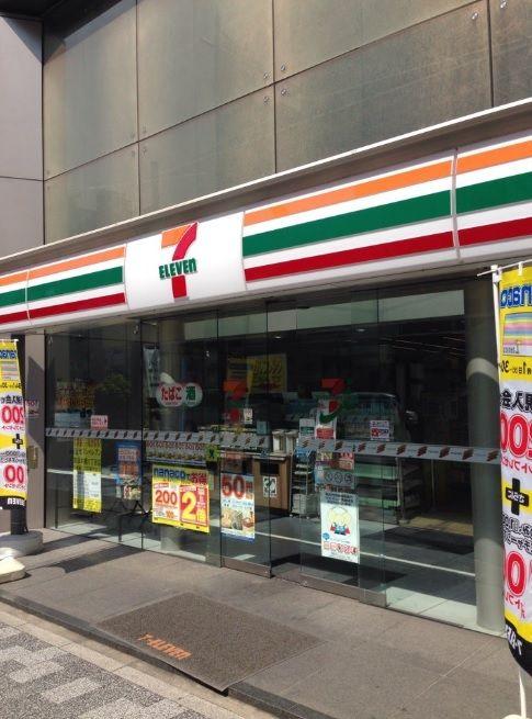 7-ELEVEn東日本橋1丁目店(圖/翻攝自foursquare.com)