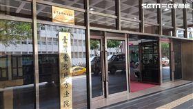 台北地院,台北地方法院(圖/記者陳怡靜攝)