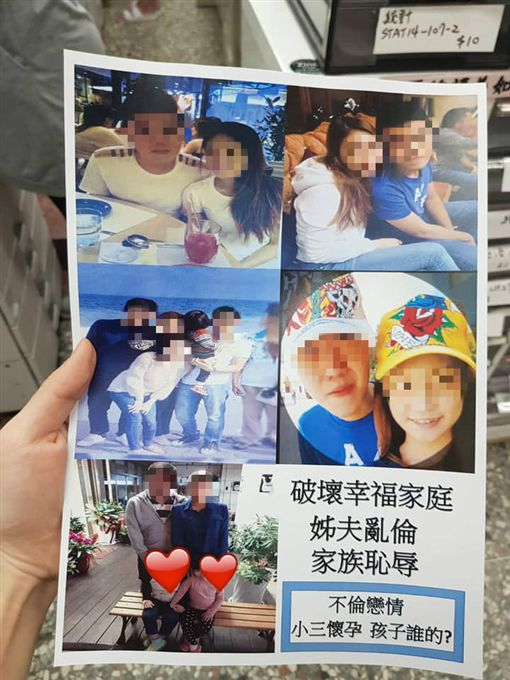亂倫,姊夫,弟媳,婚禮,台東/翻攝臉書