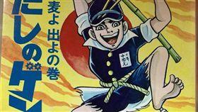 日本網友買二手漫畫驚見「恐怖紙條」。(圖/翻攝自推特)