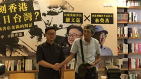 羅文嘉與林榮基,兩個書店老闆對談「此刻香港,明日台灣?」。 圖/記者黃宣尹攝影