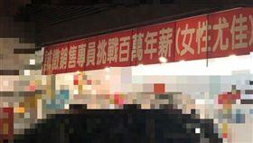 勞工局,限女性,歧視,開罰,王秋冬,工作,徵才,性別,法律,規定 圖/高雄市勞工局提供