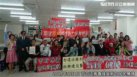 台灣百合正義會,新竹市兒童醫院BOT,營建署,退回。翻攝臉書