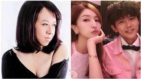 艾姬、阿翔、GRACE/艾姬、GRACE臉書