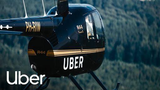 ▲Uber推出空中交通共享的Uber Copter服務。(圖/翻攝網站)
