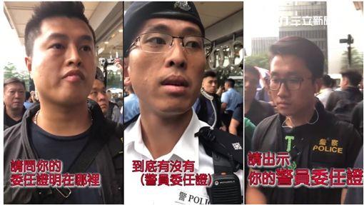 反送中現場,可疑警察不敢出示委任證,港警(合成圖/已獲網友授權)