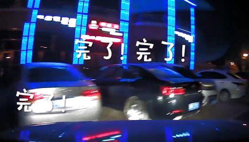 中國大陸,代駕,連環撞,車禍(圖/翻攝自梨視頻)