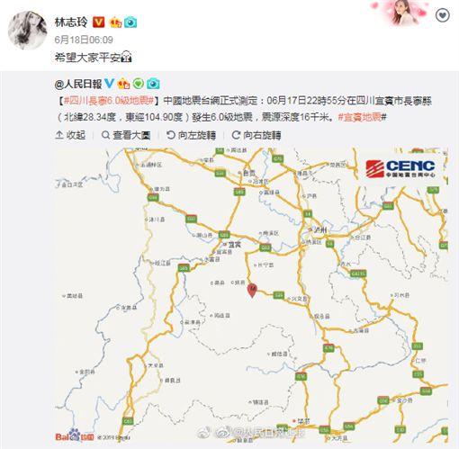 林志玲 (圖/微博)
