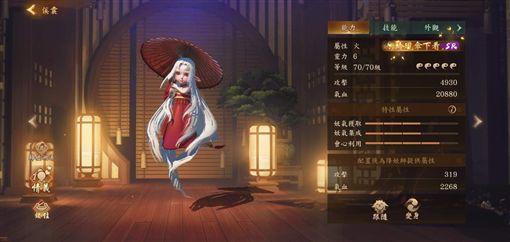 張鈞甯現身「神都西門町妖市」!