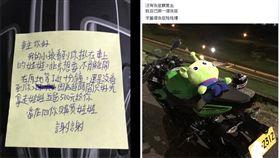 (圖/翻攝自「輕檔車俱樂部」臉書社團)皮卡丘,娃娃,偷竊,紙條,機車