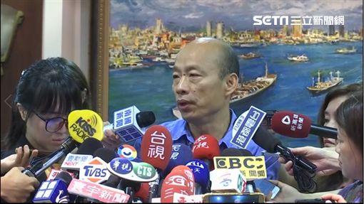 韓國瑜,0619市長直播款項捐贈社會局珍珠計畫記者會,新聞台 ID-1978032