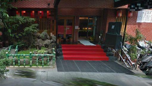 台北,中山區,林森北路,礦泉水(圖/翻攝google)