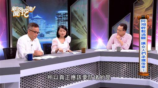 黃宥嘉 新聞挖挖哇 圖YT