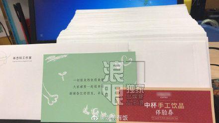 林志玲送謝卡。(圖/微博)
