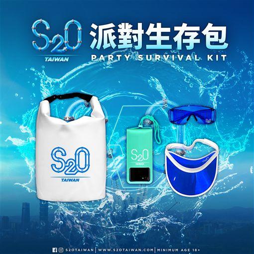 超強電音趴!S2O泰國潑水音樂節7月登台